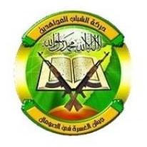 Al Shabab affiliate of Al Qaeda